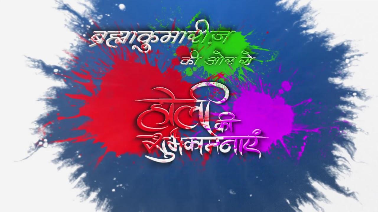 Animations, Godlywood studio, Video studio of Brahma Kumaris