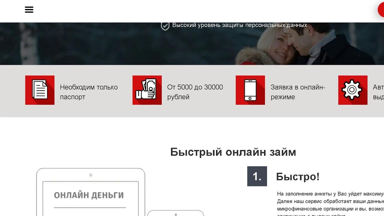 Центр кредитных историй нижний новгород
