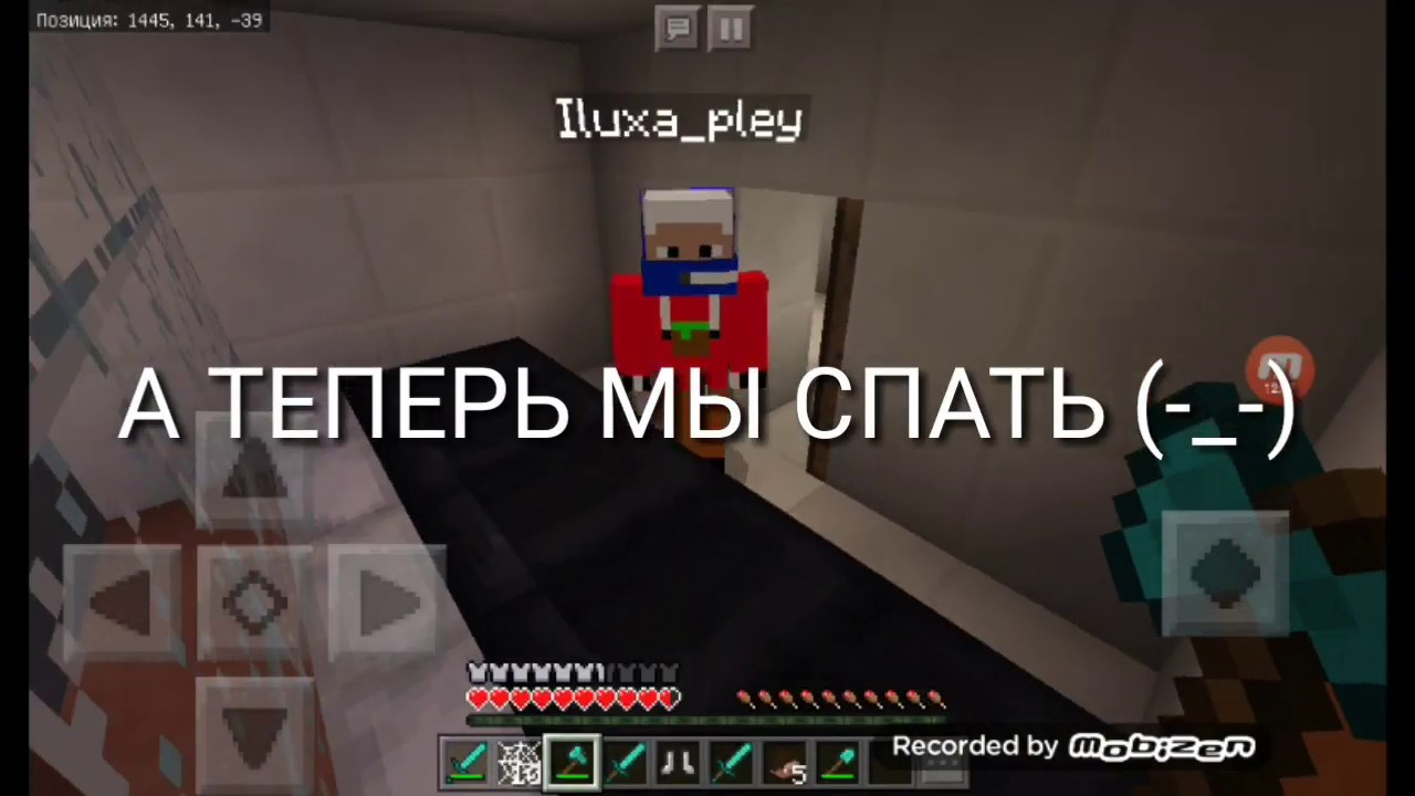БОМЖ В МАЙНКРАФТЕ! 2 СЕЗОН 1 СЕРИЯ