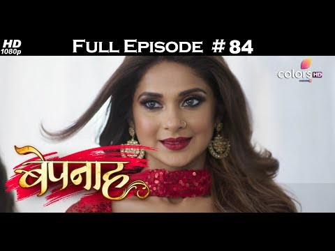Bepannah - 12th July 2018 - बेपनाह - Full Episode thumbnail