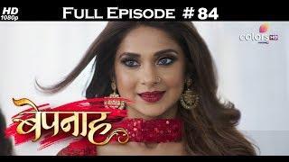 Bepannah - 12th July 2018 - बेपनाह - Full Episode