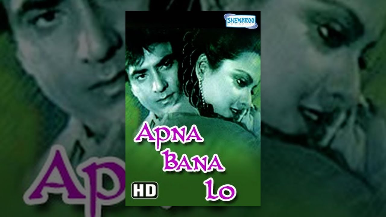 Apna Bana Lo {HD} - Hindi Full Movie - Jeetendra, Rekha - Superhit  Bollywood Movie