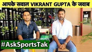 Q&A: क्या Shubman Gill को Team India में मौका देना का सही वक्त आ गया है? Vikrant Gupta