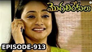 Episode 913 | 19-08-2019 | MogaliRekulu Telugu Daily Serial | Srikanth Entertainments | Loud Speaker