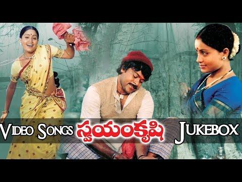Swayamkrushi Telugu Movie  Songs Jukebox  Chiranjeevi, Vijayashanti, Sumalatha