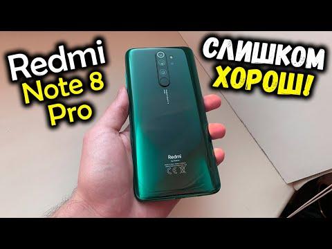 Redmi Note 8 Pro - Даже СЛИШКОМ ХОРОШ за свою цену! Полноценный обзор и честное мнение!