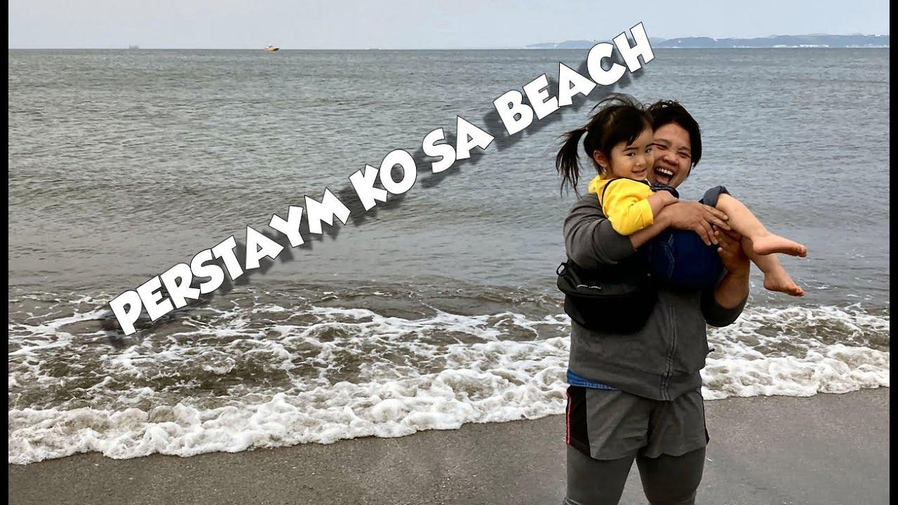 First time niyang maglaro sa beach