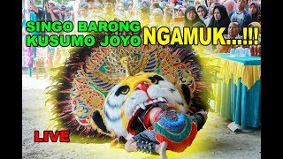LIVE GAWAT BARONGAN KUSUMO JOYO NGAMUK