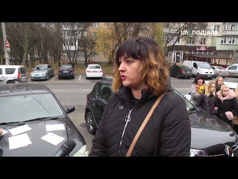 UA: ПОДІЛЛЯ: Володимир Кальніченко каже, вони не мають повноважень оцінювати дії Володимира Байдича