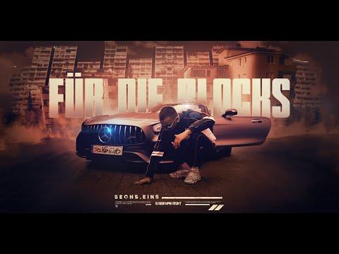 SECHS.EINS - ,,FÜR DIE BLOCKS'' (Prod.Chris T Beats) [Official Video]