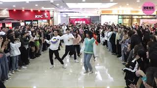 随唱谁跳天津站(第一次)P2, KPOP Random Dance Game in Tianjin, China