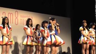 濵松里緒菜・Riona Hamamatsu(徳島県代表)を応援する!!!説明.