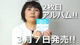 吉田山田新曲ライブルポ カケラ 風と雲と虹 アスナル金山 ポニー