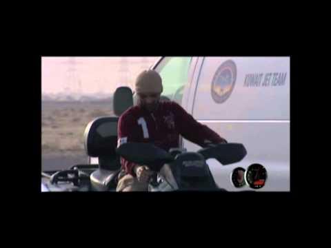 Kuwait Jet Team