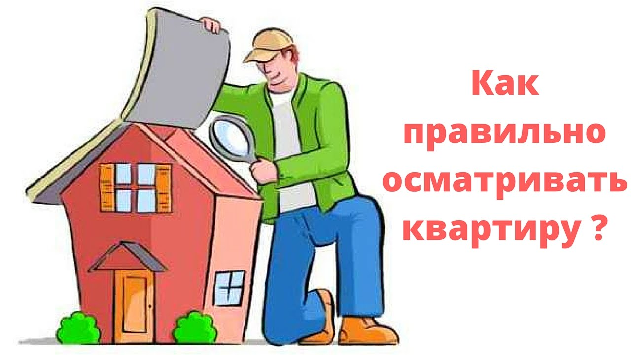Нужно ли разрешение на перепланировку квартиры