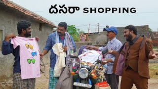 Village lo Dasara Shopping | My Village Show Comedy