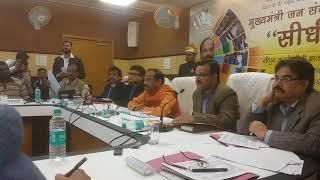 जब सीएम रघुवर दास ने जनता से सीधी बात में  डीसी चाईबासा से पूछा 'जॉइंट खाता का मतलब क्या होता है!
