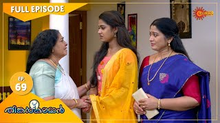 Thinkalkalaman - Ep 69 | 22 Jan 2021 | Surya TV Serial | Malayalam Serial