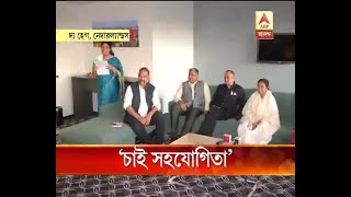 CM seeks support of Bengali people of the Netherlands, says no working day is lost now unl