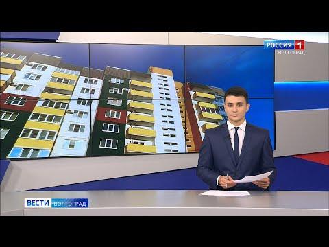 Вести-Волгоград. Выпуск 21.01.20 (11:25)