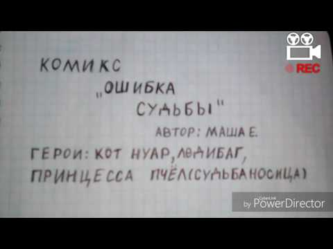 Чародейки - 13 Серия (Не для печати)
