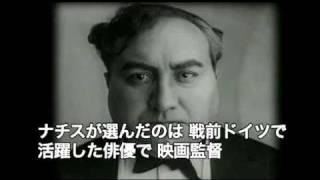 2003年 アカデミー賞 長編ドキュメンタリー部門ノミネート作品 ナチス、...