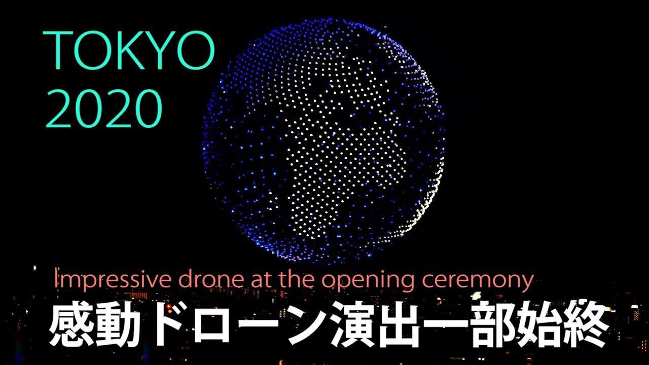 【感動のドローン!!】東京の夜空に美しい地球 Tokyo Olympics .The earth in the night sky of Tokyo comes to mind