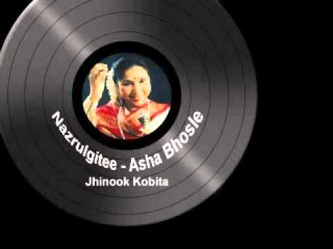 Nazrulgitee Asha Bhosle