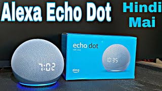 Amazon Echo Dot 4th Gen Review With Echo Dot 4th Generation Unboxing | New Echo Dot 4th Gen In Hindi
