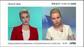 """Алиса Вокс дала интервью про клип """"Малыш"""" который о митингах 26 марта"""