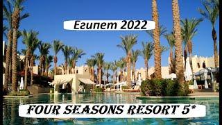 2021 Four Seasons Resort 5 Sharm Четыре Сезона Шарм эль Шейх Обзор дорого отеля без Все включено