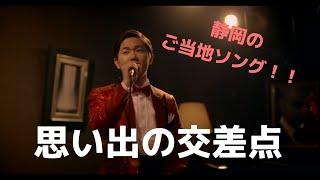 静岡のケーブルテレビ局 TOKAIケーブルネットワークで放送中の人気カラ...