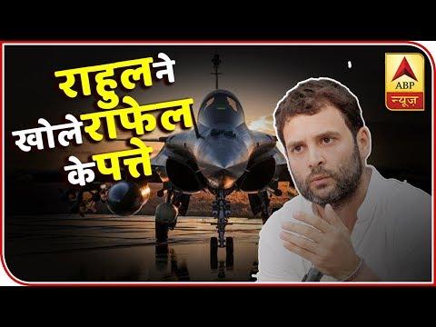 Kaun Jitega 2019: Absolutely Convinced PM Modi Is Corrupt: Rahul Gandhi   ABP News
