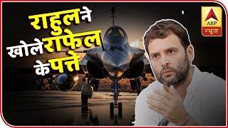 Kaun Jitega 2019: Absolutely Convinced PM Modi Is Corrupt: Rahul Gandhi | ABP News