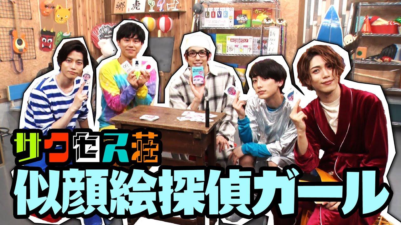 アンテナTV ビンビンch 第24回~似顔絵探偵ガール~