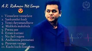 A.R Rahman Best Songs 😍    Telugu Hit Songs    All Time Super Hit songs 🎶🎼