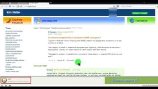 Оплата интернета Ipnet без комиссии через EasyPay ( Украина. Киев ) [ONLINE]