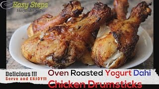 FAST RECIPE How To Cook Oven Roasted Yogurt Chicken Drumsticks | Juicy Dahi Chicken Recipe