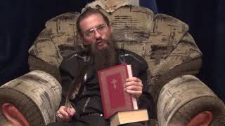 Как гадать по Библии? Как погадать по книге перемен?