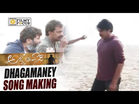 Dhaga Dhagamaney Song Making Video ||...