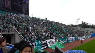 2013.11.03 J2第39節 横浜FC 1 - 3 松本山雅FC@三ツ沢 松本山雅!フォ...