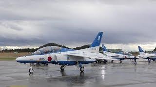 2017岐阜基地航空祭「ブルーインパルス 帰投時の様子」