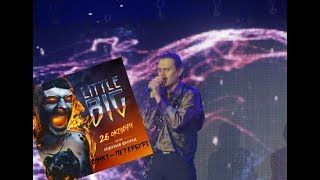 Little Big - Live (CUT) Санкт-Петербург, Ледовый Дворец 2018