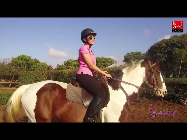 صفاء حبيركو تستعيد ذكرياتها مع هوايتها المفضلة - C'ma vie sur Chada TV