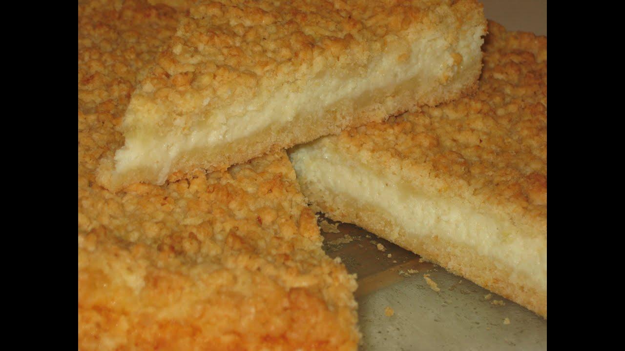 Пирог с лимонной начинкой - вкусный рецепт с пошаговым фото 64