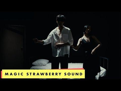 선우정아 / SWJA - 구애(求愛) M/V