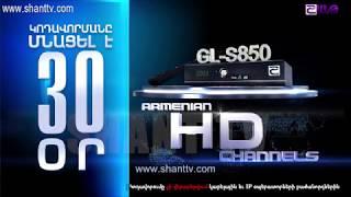 Shant Premium-Kodavorum-Mnacel e 30 or