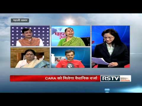 Pehli Khabar - Cabinet decision on amending Juvenile Justice Act