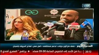 نصف ماراثون دولى لدعم مستشفى أهل مصر لعلاج الحروق بالمجان