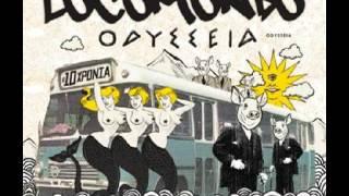 Το τραγούδι δεν ξεχνώ-Locomondo